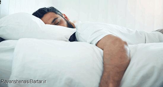 20 روش علمی خواب سریع و بدون غلتیدن