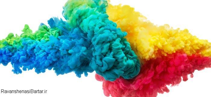 رنگ ها و تاثیر منفی روی احساسات شما