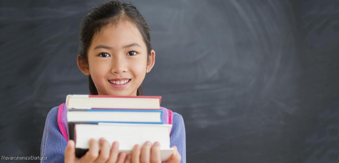 مقاله عوامل موفقیت تحصیلی
