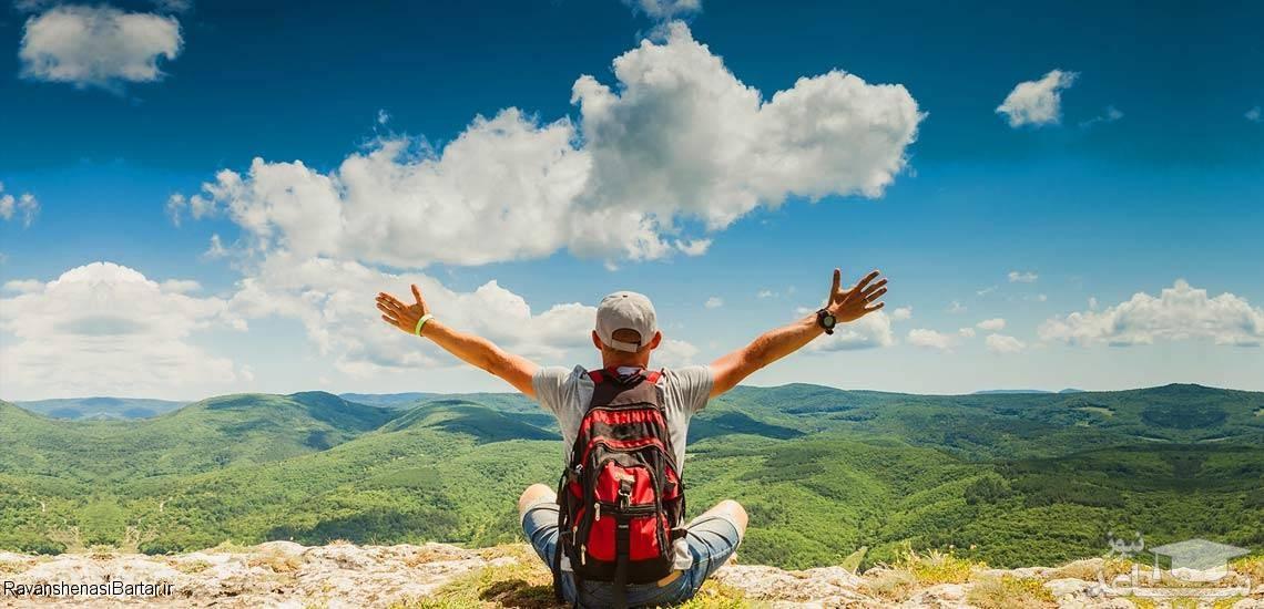 خوشبختی چیست | توصیه هایی برای خوشبخت بودن