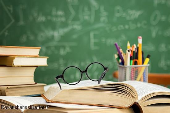 روشهای عالی برای کسانی که درس خواندن متنفرید!