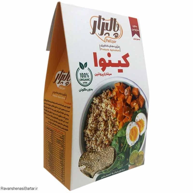 محصول دانه کینوا ایرانی شسته شده و آماده طبخ