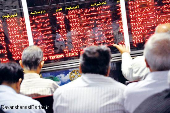 آموزش های ورود به بازار بورس (۱)