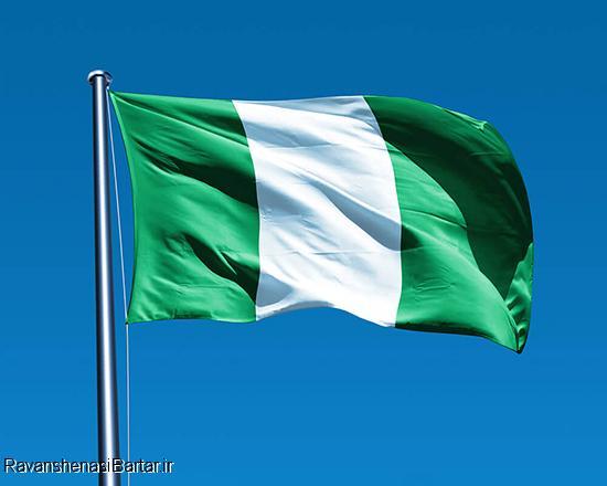 ویژگی های ابرقدرت جدیدبه نام نیجریه