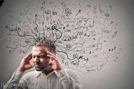 چرا افکار منفی را دوست داریم؟