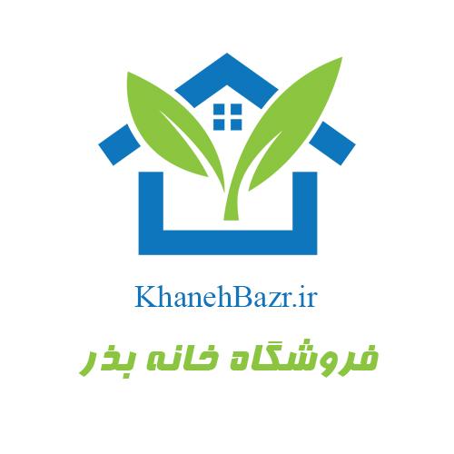 بانک بذر - باغبانی - کشاورز - بونسای - گل زینتی