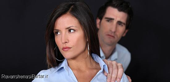 با همسر خودشیفته چیکار کنیم ؟